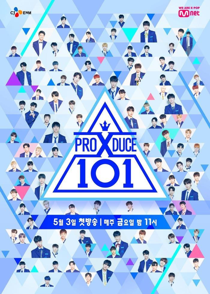 Produce X 101 chỉ còn lại 60 TTS.