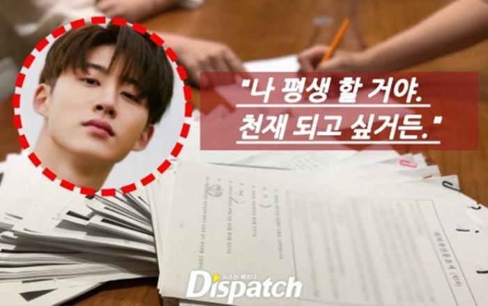 Phản hồi của K-net về việc B.I rời iKON: 'YG xử lý kỳ lạ, tại sao không hủy hợp đồng với GD và TOP?'