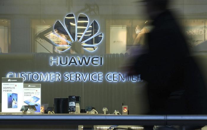 Việc hoãn lệnh cấm với Huawei nêu trên không ảnh hưởng tới việc Bộ Thương mại Mỹ liệt Huawei vào danh sách đen gần đây