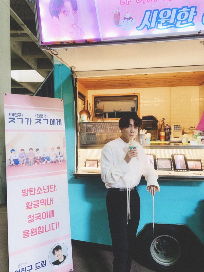 Bạn có biết món quà đặc biệt mà Yeo Jin Goo gửi tặng Jungkook (BTS) là gì không? ảnh 4
