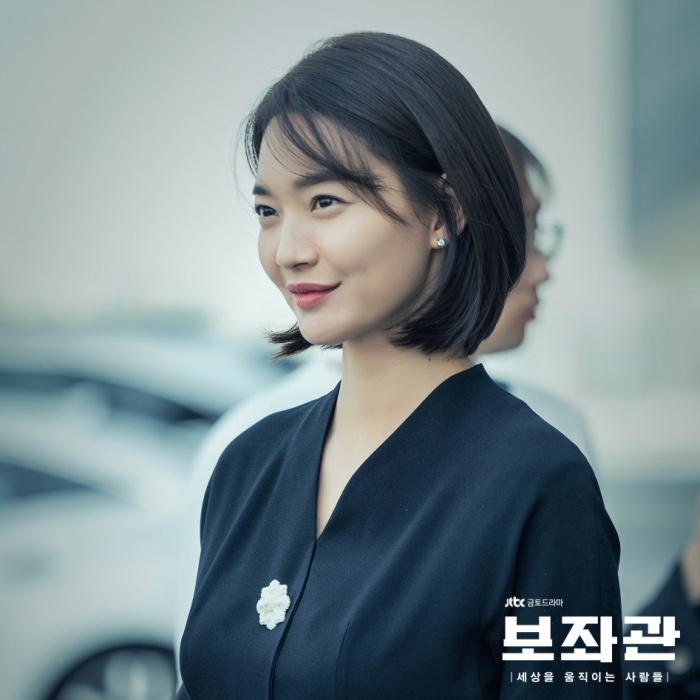 Shin Min Ah.
