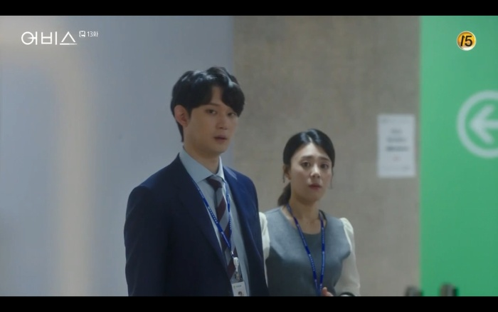 Phim Abyss tập 13-14: Ahn Hyo Seop lại hồi sinh sát nhân, đau khổ khi Park Bo Young bị nhốt trong phòng băng đến chết ảnh 13