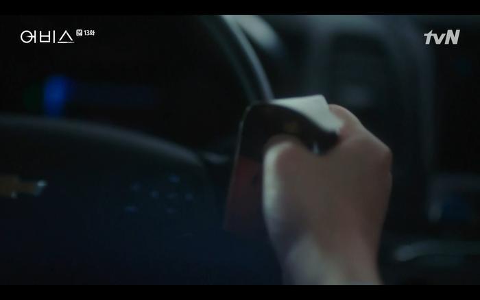 Phim Abyss tập 13-14: Ahn Hyo Seop lại hồi sinh sát nhân, đau khổ khi Park Bo Young bị nhốt trong phòng băng đến chết ảnh 19