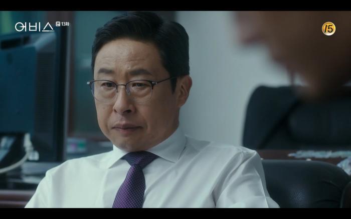 Phim Abyss tập 13-14: Ahn Hyo Seop lại hồi sinh sát nhân, đau khổ khi Park Bo Young bị nhốt trong phòng băng đến chết ảnh 25
