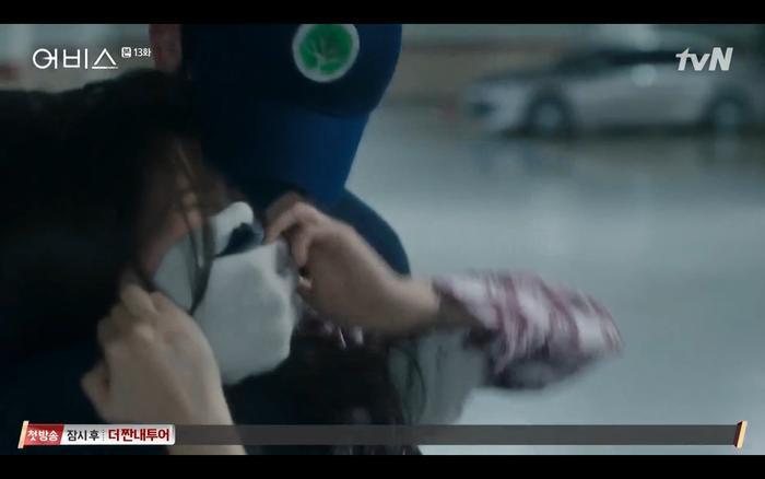Phim Abyss tập 13-14: Ahn Hyo Seop lại hồi sinh sát nhân, đau khổ khi Park Bo Young bị nhốt trong phòng băng đến chết ảnh 28