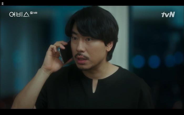 Cảnh sát và Cha Mi đã phát hiện Se Yeon bị Seo Ji Wook bắt cóc.