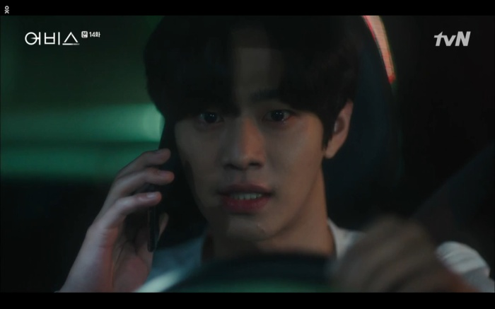 Phim Abyss tập 13-14: Ahn Hyo Seop lại hồi sinh sát nhân, đau khổ khi Park Bo Young bị nhốt trong phòng băng đến chết ảnh 37