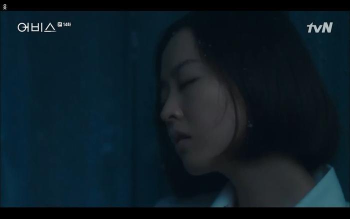 Nhờ đó mà thành công cứu sống được Se Yeon.