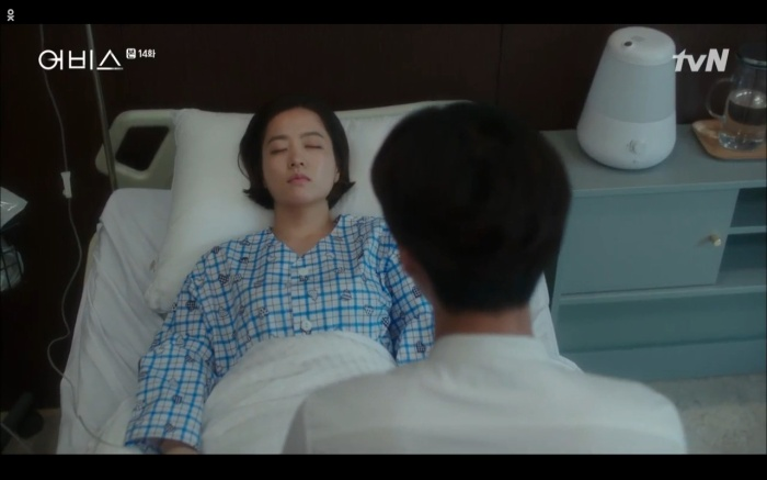 Thế nhưng anh lại mang thêm nỗi dằn vặt vì lại tiếp tục hồi sinh sát nhân sau Oh Young Cheol.