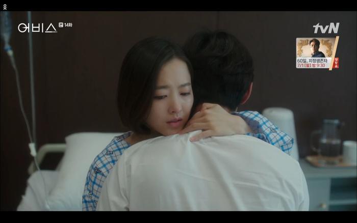 Phim Abyss tập 13-14: Ahn Hyo Seop lại hồi sinh sát nhân, đau khổ khi Park Bo Young bị nhốt trong phòng băng đến chết ảnh 64