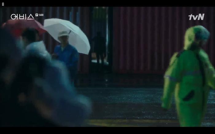 Seo Ji Wook đã thoát và tiêu hủy hiện trường.