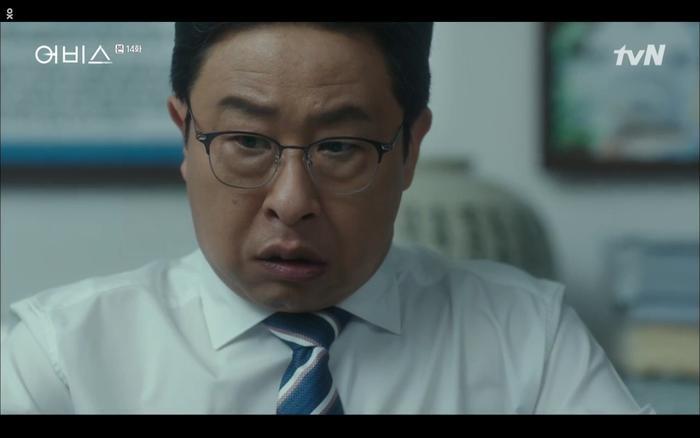 Phim Abyss tập 13-14: Ahn Hyo Seop lại hồi sinh sát nhân, đau khổ khi Park Bo Young bị nhốt trong phòng băng đến chết ảnh 71