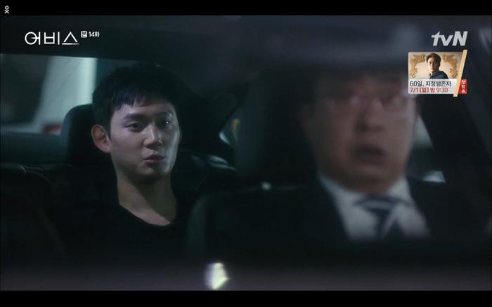 Seo Ji Wook quay lại đe dọa ông tìm đường sống.