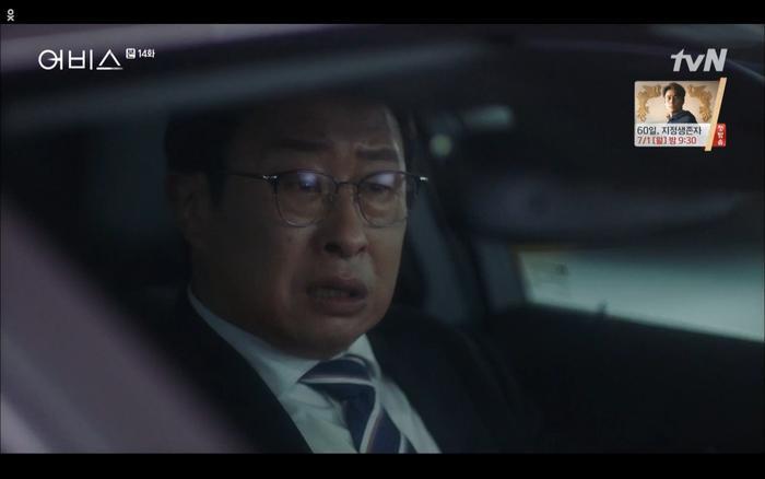 Phim Abyss tập 13-14: Ahn Hyo Seop lại hồi sinh sát nhân, đau khổ khi Park Bo Young bị nhốt trong phòng băng đến chết ảnh 73