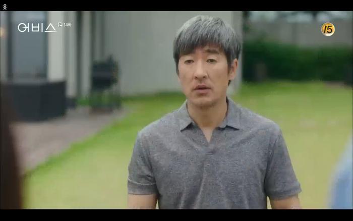 Phim Abyss tập 13-14: Ahn Hyo Seop lại hồi sinh sát nhân, đau khổ khi Park Bo Young bị nhốt trong phòng băng đến chết ảnh 80