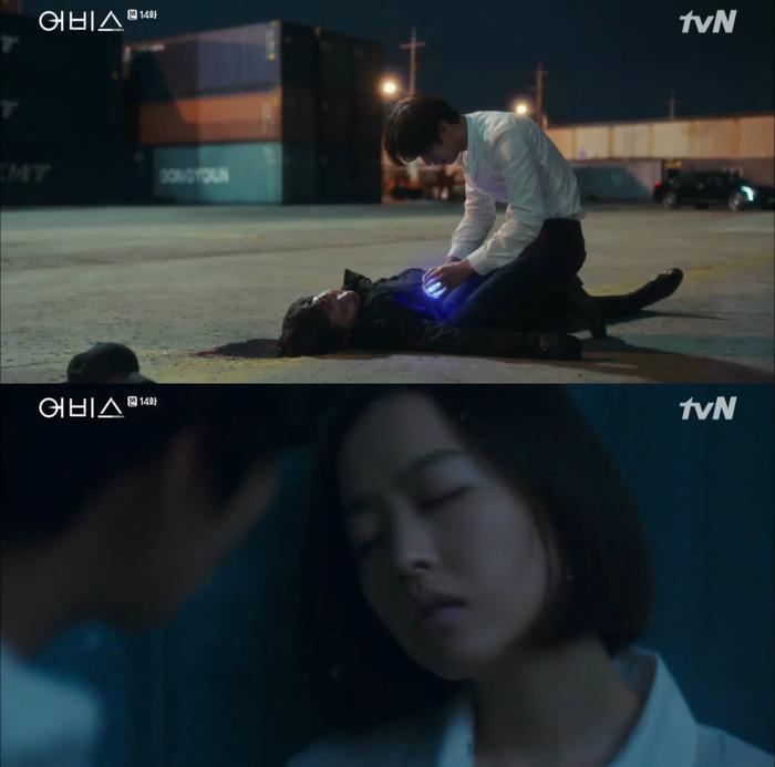 Phim 'Abyss' tập 13-14: Ahn Hyo Seop lại hồi sinh sát nhân, đau khổ khi Park Bo Young bị nhốt trong phòng băng đến chết?