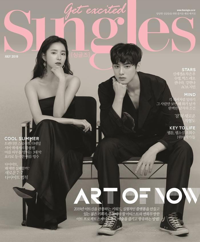 Cha Eun Woo (ASTRO) và Shin Se Kyung chia sẻ gì về bộ phim dã sử 'Rookie Historian Goo Hae Ryung'?
