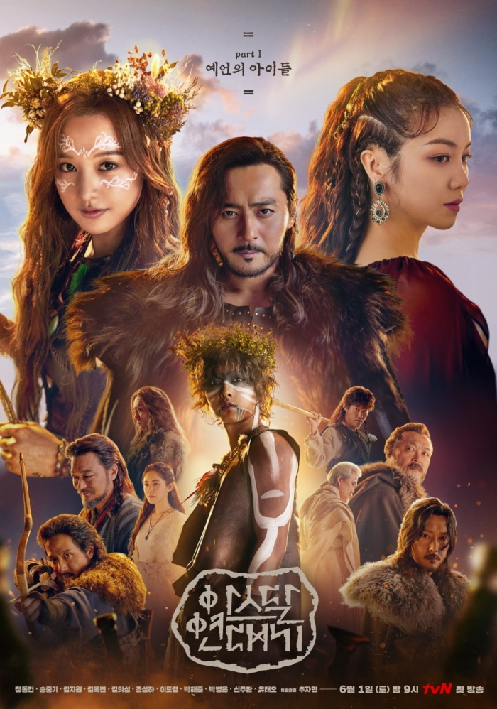 """Poster mùa 1 của""""Arthdal Chronicles"""""""