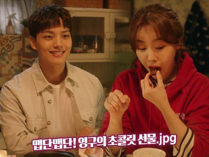 Rating 19/06: 'Đêm xuân' của Han Ji Min - Jung Hae In đạt tỷ suất cao, vượt phim của Shin Hye Sun - L (Infinite)