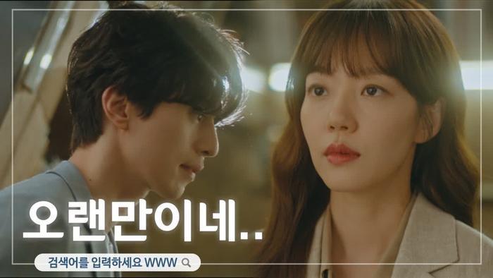 Rộ tin yêu đương, chuyện gì xảy ra khi Im Soo Jung và Lee Dong Wook xác nhận hẹn hò? ảnh 7