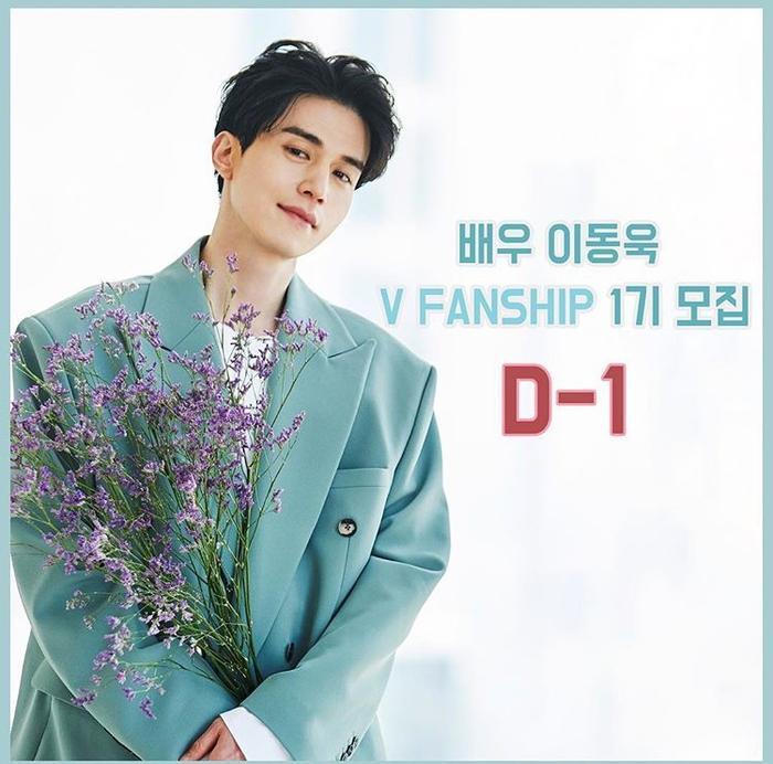 Rộ tin yêu đương, chuyện gì xảy ra khi Im Soo Jung và Lee Dong Wook xác nhận hẹn hò? ảnh 2