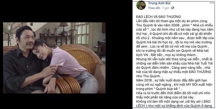 NS Trung Anh gọi Bảo Thanh là Nữ hoàng nước mắt, không tiếc lời khen ngợi Thu Quỳnh ảnh 2