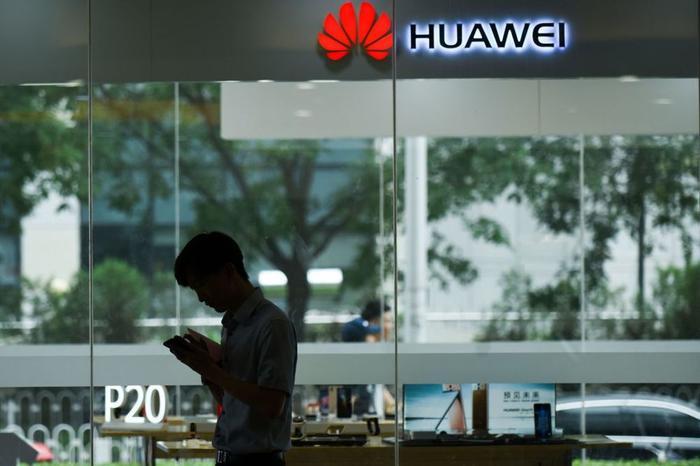 Sau Huawei, Mỹ bổ sung thêm 5 công ty Trung Quốc vào danh sách đen ảnh 0