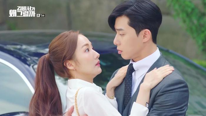 Đây là 9 nhân vật nam chính có cách đối xử chuẩn mực nhất đối với nữ chính trong phim Hàn (Phần 1) ảnh 1