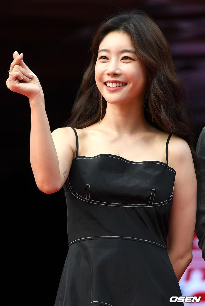Park So Jin.