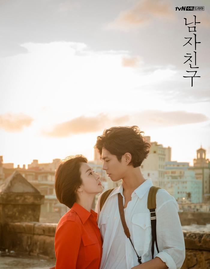 Vì vừa hợp tác cùng Song Hye Kyo cách đây không lâu.