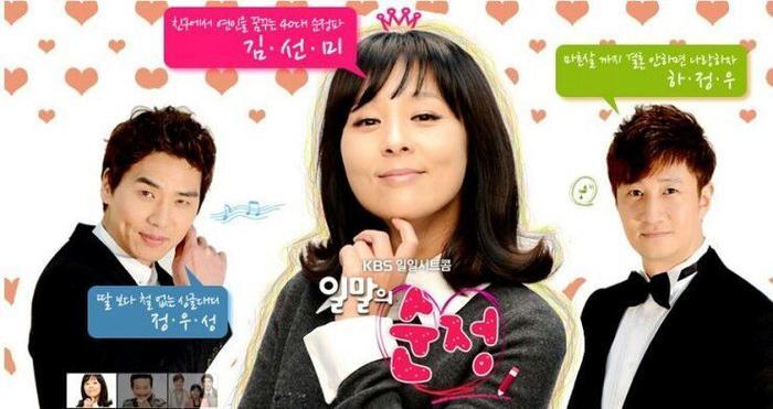 Nhìn lại những cột mốc sự nghiệp đáng nhớ của diễn viên quá cố Jeon Mi Seon: Phim dã sử và phim gia đình đều có thể cân ảnh 3