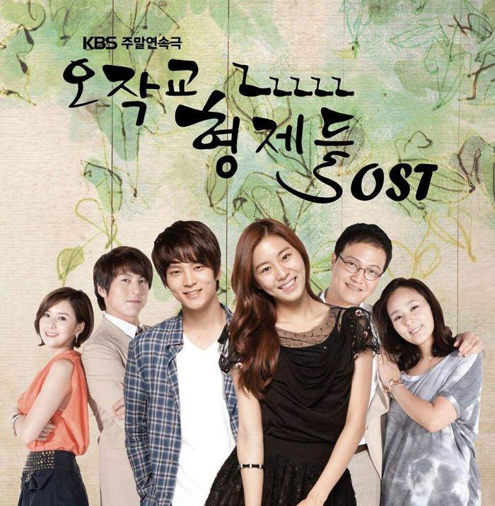 Nhìn lại những cột mốc sự nghiệp đáng nhớ của diễn viên quá cố Jeon Mi Seon: Phim dã sử và phim gia đình đều có thể cân ảnh 2