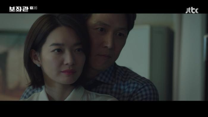 Sau khi đệ đơn ly hôn với Song Hye Kyo, rating phim Arthdal Chronicles của Song Joong Ki giảm xuống thấp kỷ lục ảnh 3
