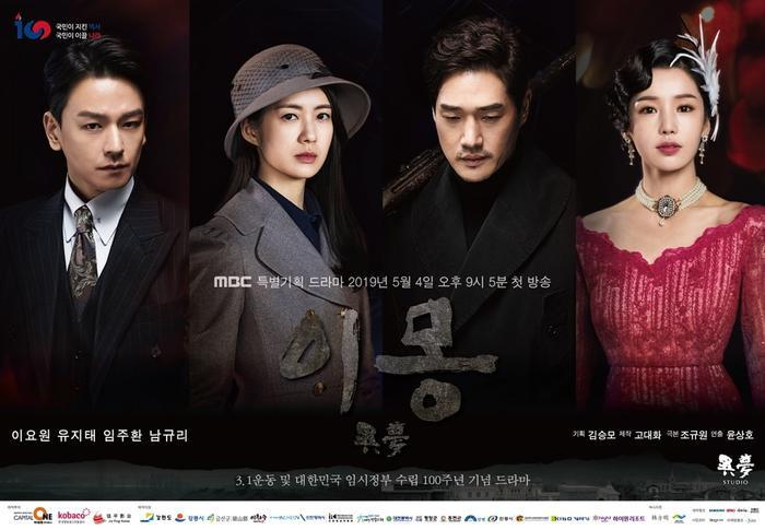 Sau khi đệ đơn ly hôn với Song Hye Kyo, rating phim Arthdal Chronicles của Song Joong Ki giảm xuống thấp kỷ lục ảnh 7