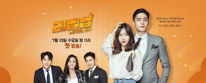 Phim truyền hình Hàn Quốc đầu tháng 7 hot hơn bao giờ hết: Loạt trai đẹp Sung Hoon, Yeo Jin Goo và Seo Kang Joon đối đầu ảnh 13