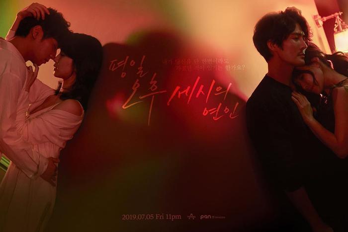 Phim truyền hình Hàn Quốc đầu tháng 7 hot hơn bao giờ hết: Loạt trai đẹp Sung Hoon, Yeo Jin Goo và Seo Kang Joon đối đầu ảnh 3