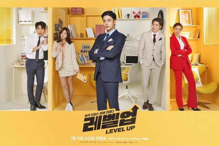 Phim truyền hình Hàn Quốc đầu tháng 7 hot hơn bao giờ hết: Loạt trai đẹp Sung Hoon, Yeo Jin Goo và Seo Kang Joon đối đầu ảnh 10