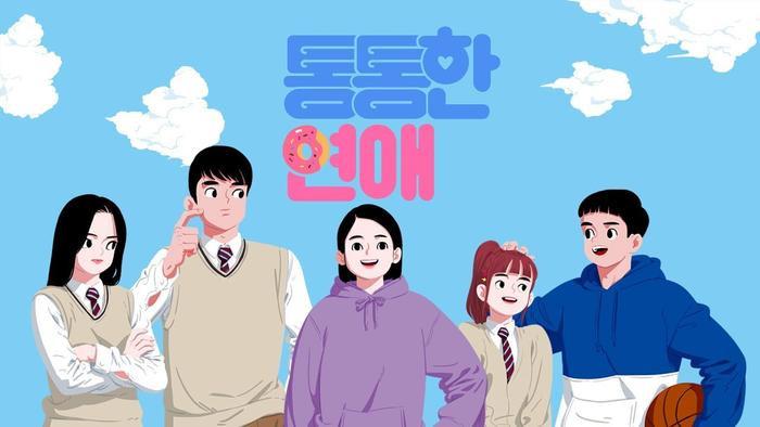 Phim truyền hình Hàn Quốc đầu tháng 7 hot hơn bao giờ hết: Loạt trai đẹp Sung Hoon, Yeo Jin Goo và Seo Kang Joon đối đầu ảnh 14