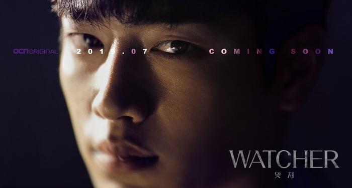 Phim truyền hình Hàn Quốc đầu tháng 7 hot hơn bao giờ hết: Loạt trai đẹp Sung Hoon, Yeo Jin Goo và Seo Kang Joon đối đầu ảnh 9