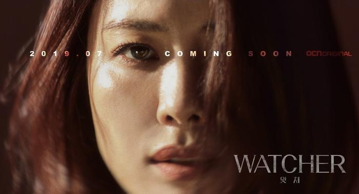 Phim truyền hình Hàn Quốc đầu tháng 7 hot hơn bao giờ hết: Loạt trai đẹp Sung Hoon, Yeo Jin Goo và Seo Kang Joon đối đầu ảnh 8