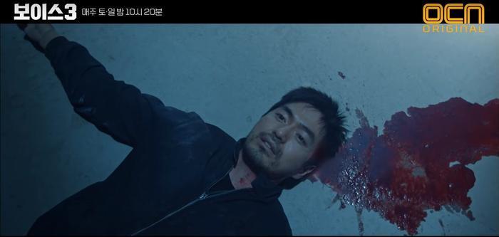 Phim Arthdal Chronicles tăng rating trở lại  Diễn xuất của Song Joong Ki được K-net dành nhiều lời khen ảnh 6