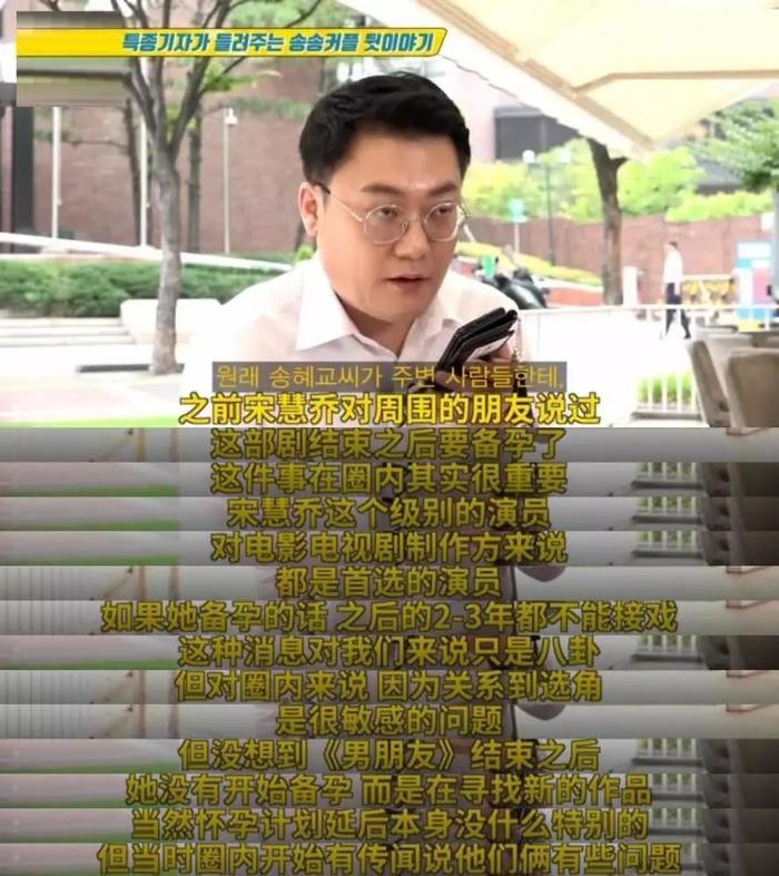 Phóng viên Hàn biết nguyên nhân Song Joong Ki ly hôn Song Hye Kyo nhưng chưa thể tiết lộ, có dấu hiệu ly thân đã lâu vì lý do này ảnh 2