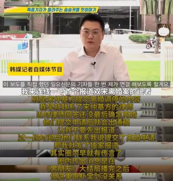 Phóng viên Hàn biết nguyên nhân Song Joong Ki ly hôn Song Hye Kyo nhưng chưa thể tiết lộ, có dấu hiệu ly thân đã lâu vì lý do này ảnh 0
