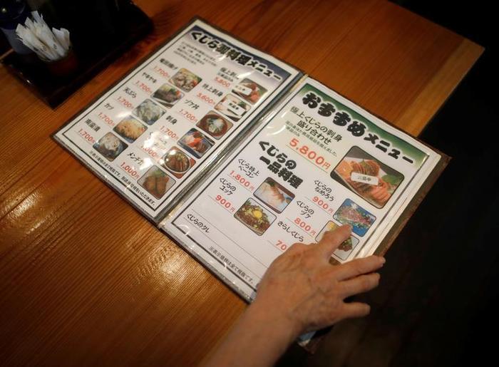 Thực đơn phong phú các món ăn được chế biến từ thịt cá voi tại nhà hàng P-man ở thành phố Minamiboso, phía đông Tokyo, Nhật Bản.