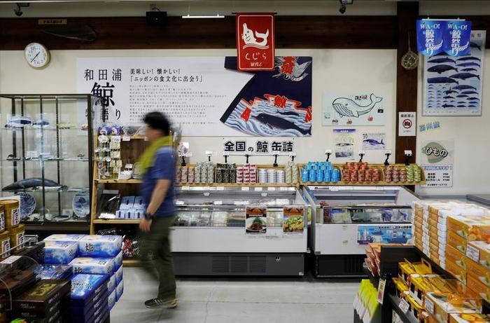 Gian hàng bán sản phẩm cá voi chế biến sẵn và hàng đông lạnh trong một siêu thị ở Minamiboso.