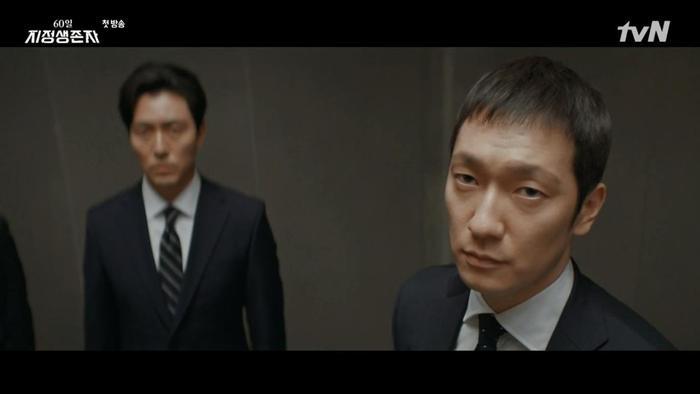 Rating phim Tổng Thống Bất Đắc Dĩ của Ji Jin Hee tiếp tục tăng, vươn lên dẫn đầu đài cáp ảnh 1