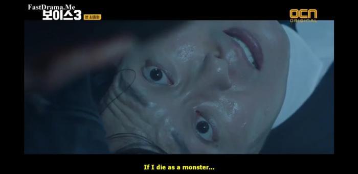 Voice 3: Nhà sản xuất nói về cái chết của Lee Jin Wook và kế hoạch làm phần 4 ảnh 3
