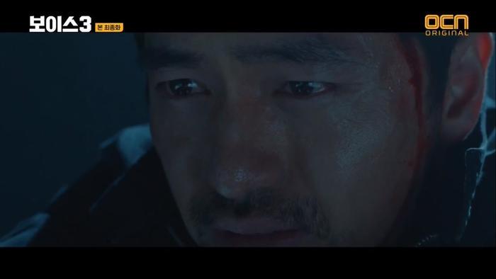 Voice 3: Nhà sản xuất nói về cái chết của Lee Jin Wook và kế hoạch làm phần 4 ảnh 7
