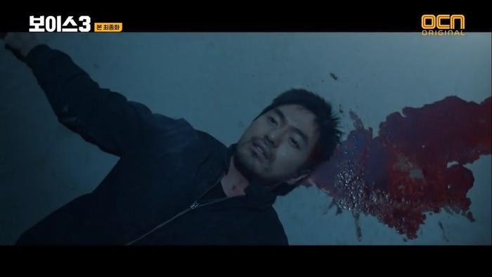 Voice 3: Nhà sản xuất nói về cái chết của Lee Jin Wook và kế hoạch làm phần 4 ảnh 10