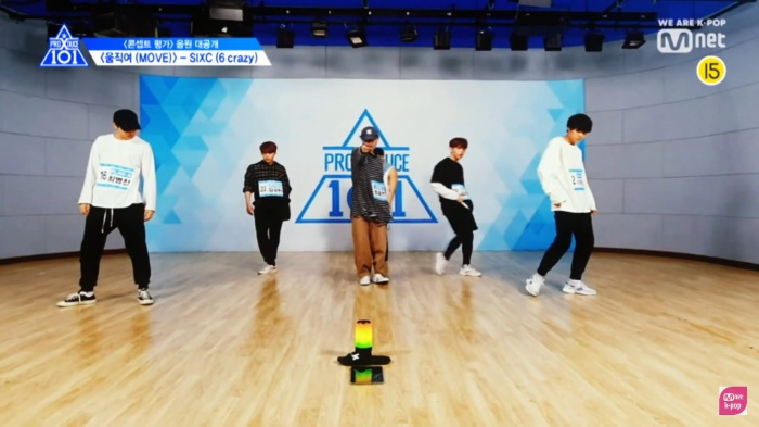 """Nhóm """"MOVE"""" với sự tham gia của thực tập sinh Choi Byung Chan, Lee Jin Hyuk, Kim Hyun Bin…"""